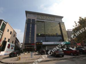 余姚環球島商務酒店