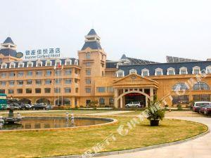 泰安銀座佳悅酒店