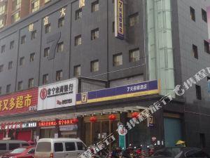 7天連鎖酒店(常寧汽車站店)