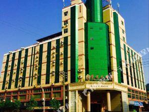 崇義大酒店