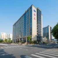 杭州修舍健康酒店酒店預訂