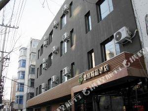 開原悠庭精品酒店