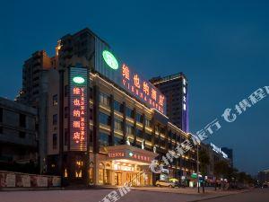 維也納酒店(霞浦店)