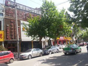 澄城東紫商務酒店