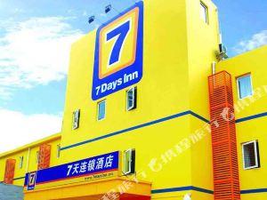 7天連鎖酒店(汕頭珠江路美食街店)