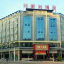 丘北川渝大酒店