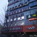 阜康龍創快捷賓館