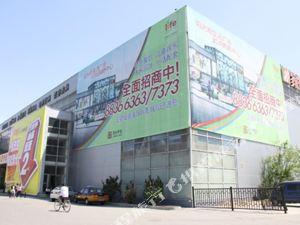 西安陽光新生活公寓