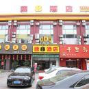 速8酒店(上海松江新城地鐵站)