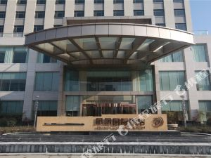 漢陰鳳凰國際酒店