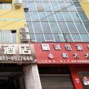 清鎮凱怡大酒店