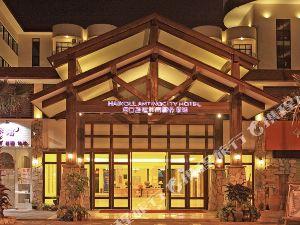 海口藍庭城市度假酒店