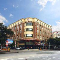 迷你星酒店(福州三叉街地鐵站店)(原倉山店)酒店預訂