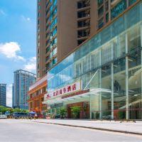 深圳宏昌商務酒店酒店預訂