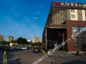 鷹潭天匯豪景大酒店