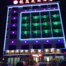 東方龍庭花園酒店