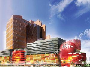 吉隆坡雙威普特拉酒店(Sunway Putra Hotel, Kuala Lumpur)
