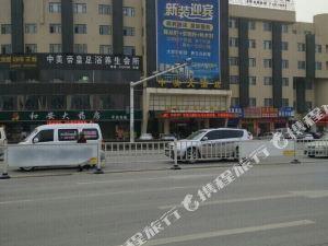 蘄春中美大酒店