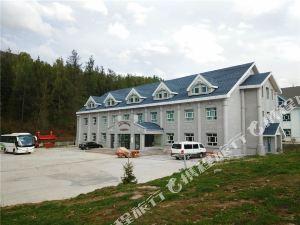 自治區工商局喀納斯干部培訓中心酒店