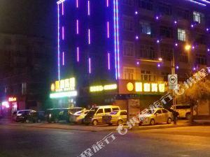 阿榮旗頤和賓館