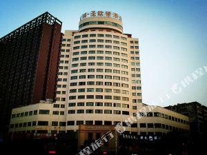 新餘華瑞聖歐頓酒店
