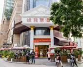維雅麗酒店(深圳火車站人民南路店)