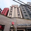 釜山凡川2天堂酒店(Hotel 2 Heaven Beomcheon Busan)