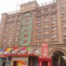 阿克蘇新華大酒店