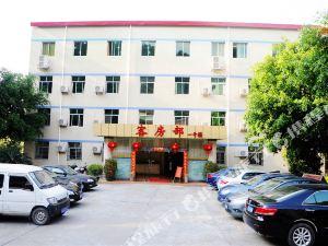 三明榮譽酒店