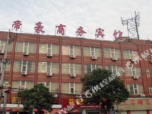 明光帝豪商務酒店