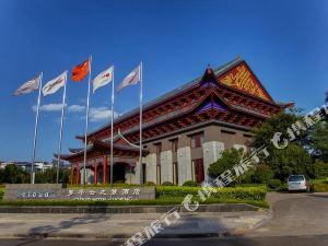 羅平雲之夢酒店