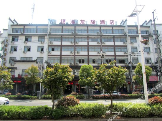 Jixi Longyi Holiday Hotel
