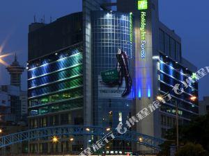 台中公園智選假日飯店(Holiday Inn Express Taichung Park)