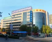 漢庭酒店(衡水火車站店)