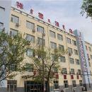 烏蘭浩特祥云酒店