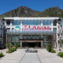 野三坡漂來灘假日酒店