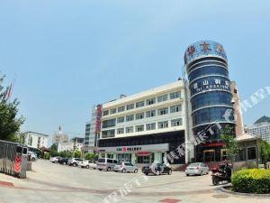 欒川國華大酒店