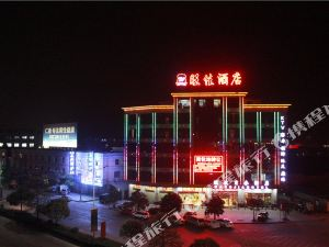 中山旺佳商務酒店(Zhongshan Wangjia Business Hotel)