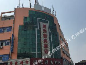 城光商務酒店(丹陽火車站店)