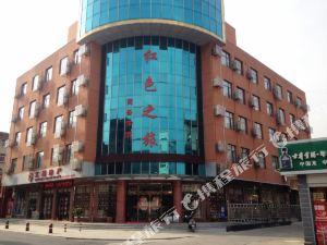 金寨紅色之旅商務賓館