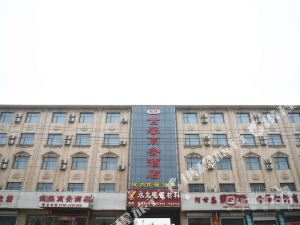 霸州世馨商務酒店
