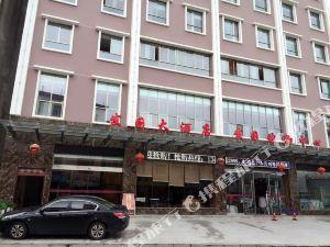 巴東發國大酒店