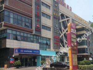 漢庭酒店(太倉五洋廣場店)