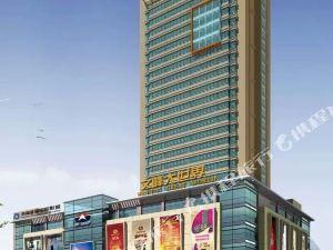 海安文峰城市酒店