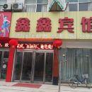 太康鑫鑫賓館