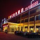 鄒城錦江商務酒店