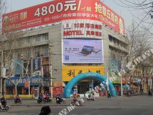 莫泰168(章丘匯泉路百貨大樓店)