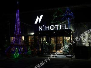 大理N度酒店·想象空間