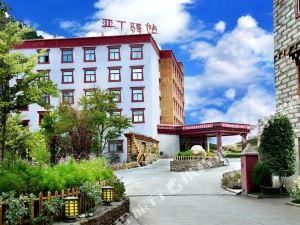 稻城亞丁驛站酒店