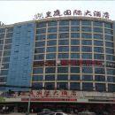 邵東皇庭國際大酒店